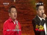 [我和我的祖国]《勘探队员之歌》 演唱:黄训国,李海东,李超