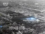 20161107 《1954日内瓦风云》系列 第