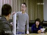 《中国创业者》第五集 青春无悔 00:44:59