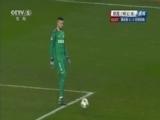 [欧冠]E组第5轮:摩纳哥VS托特纳姆热刺 上半场
