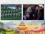 [青山绿水家园情——心连心艺术团赴湖南通道侗族自治县慰问演出]歌曲《美丽中国》 演唱:阿鲁阿卓