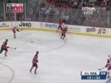 [NHL]常规赛:底特律红翼VS新泽西魔鬼 第三节