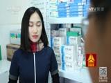 《走遍中国》 20161209 家庭医生进乡村
