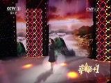 [非常6+1]《山歌好比春江水》 演唱:王茜华
