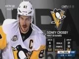[NHL]常规赛:匹兹堡企鹅VS多伦多枫叶 第二节