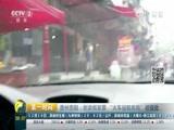 """身边的安全 贵州贵阳:倒卖假发票 """"火车站税务局""""被查处"""