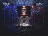 《冠军中国》 20161222 丝路英雄怀化站