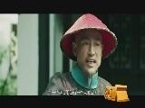 【戏中人】《于成龙》1月3日登陆央视 成泰燊重塑一代廉吏