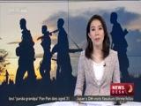 News Desk 12/29/2016 14:00