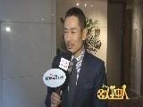 【戏中人】专访《于成龙》主演成泰燊 真实还原圣贤的精神世界