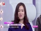 [美丽俏佳人-安徽]设计师杨雪获得《天桥风云》海选前十四名