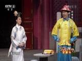[越战越勇]《惠妃传》 主演:吕腾飞 赵千惠