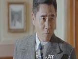 【影视快报】陈宝国谈替身:不用是德行 要对得起戏对得起观众