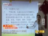 [远方的家]一带一路(97)柬埔寨 走访参议院内的中文课堂