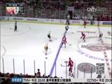 [NHL]北美职业冰球联赛一周精彩进球