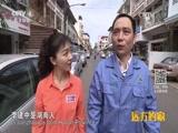 [远方的家]一带一路(99)柬埔寨:兑换钱币 认识瑞尔
