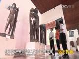 [远方的家]一带一路(99)柬埔寨:探访柬埔寨国家博物馆
