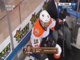 [NHL]常规赛:费城飞人VS纽约游骑兵 第二节