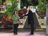 2017北京卫视春晚 小品《取钱》 表演:郭冬临 孙桂田 吴江 王新