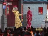 2017北京卫视春晚 相声《京城过大年》 表演:李菁 樊光耀(中国台湾)