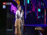 2017北京卫视春晚 歌曲《花儿·吻别》 演唱:小宋佳 迈克学摇滚(丹麦)