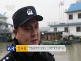 《天网》 20170201 警察的故事·23号接警员海报