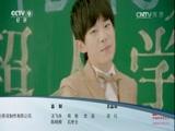 《加油男孩》第二集 少年成名不烦恼 00:29:52