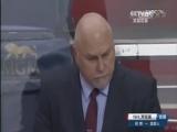 [NHL]常规赛:波士顿棕熊VS华盛顿首都人 第二节