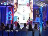 李玉刚:玉见之美 2017.02.02 - 厦门卫视 00:40:59