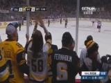 [NHL]常规赛:哥伦布斯蓝衣VS匹兹堡企鹅 加时赛