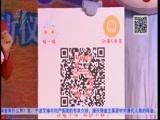 宁波本土动漫栏目《5爱动漫》开播