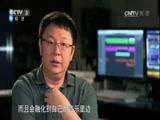 《文艺名家讲故事》 20170219 赵季平:用民族音乐讲好中国故事