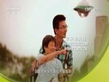 节气——时间里的中国智慧(二)日和清明 00:36:52