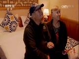 《回家过年》第十集 远在中国的家 00:24:54