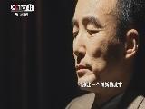电视剧《破晓》新世界篇30秒片花