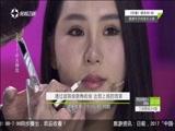 《美丽俏佳人》 20170227 2017必火唇妆