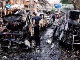 魔鬼的火光 印尼巴厘岛连环爆炸 两岸秘密档案 2017.02.28 - 厦门卫视 00:41:13