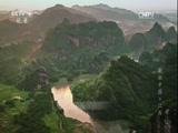 《特别呈现》 20170307 航拍中国 第一季 第五集 江西