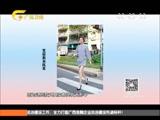 《时尚中国》 20170311