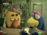 [动画剧场]《平博士密码》 第28集 百万分之一的宝贝