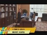 【影视快报】《人民的名义》定档3.28 陆毅领衔史上最强反腐剧