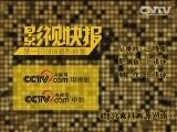 【影视快报】胡军晒和刘烨温馨合影庆生 网友:再现蓝宇CP