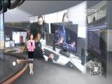 VR和AR产业何时补上人才缺口? 十分关注 2017.3.25 - 厦门电视台 00:19:06