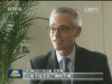 [视频]中国南方航空与美国航空达成战略合作