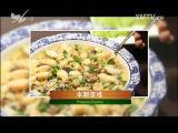 苗准美食 2017.03.29 - 厦门电视台 00:07:34