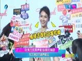 [娱乐乐翻天]刘涛力求原声配音展现角色 专攻演艺不跨界歌坛