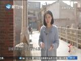 沧江古镇话老街 闽南通 2017.04.01 - 厦门电视台 00:24:23