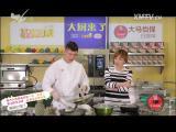 苗准美食 2017.04.03 - 厦门电视台 00:12:35