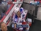 [NHL]常规赛:纽约游骑兵VS华盛顿首都人 第二节