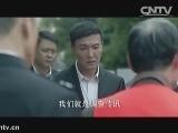 【影视快报】《人民的名义》热播 吴刚演达康书记实力圈粉